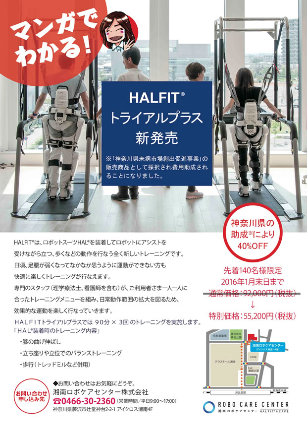 hal-try-0_620x877